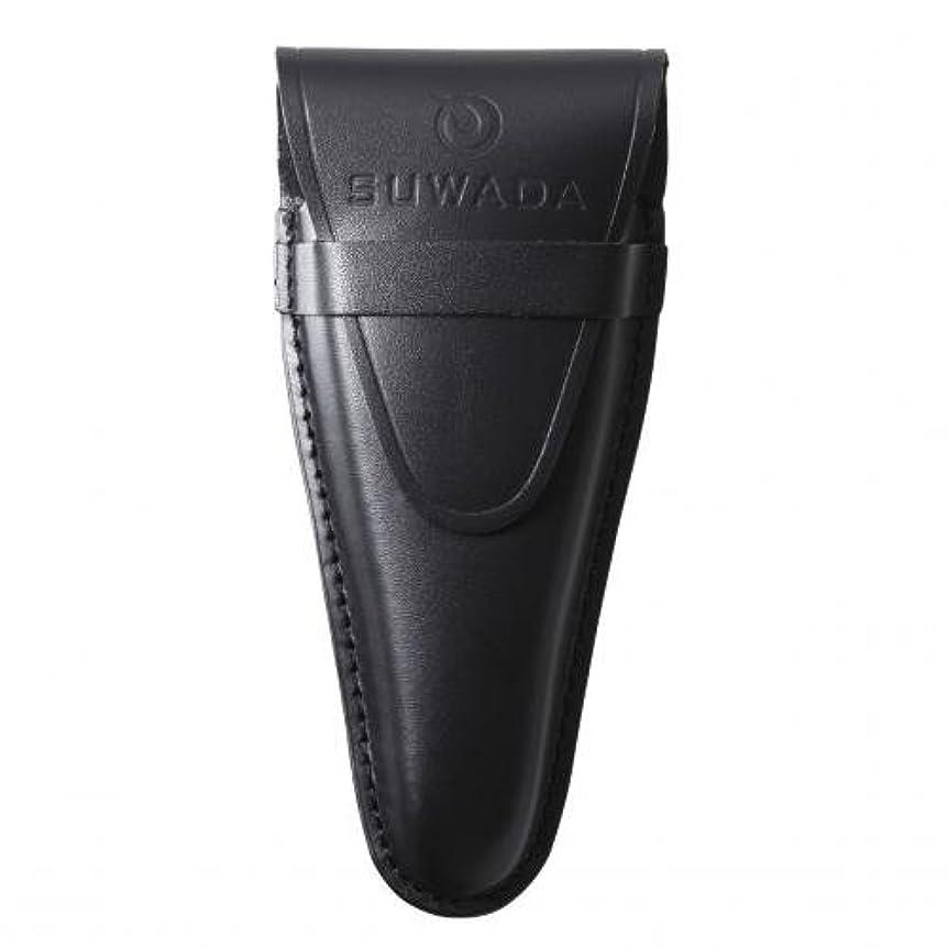 光のなぞらえるシェーバー【SUWADA】 爪切り用本革ケースクラシックL用 色=ブラック