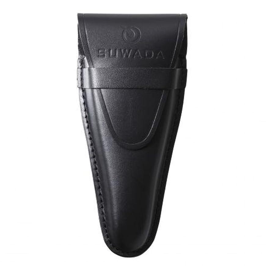 累計先生状態【SUWADA】 爪切り用本革ケースクラシックL用 色=ブラック