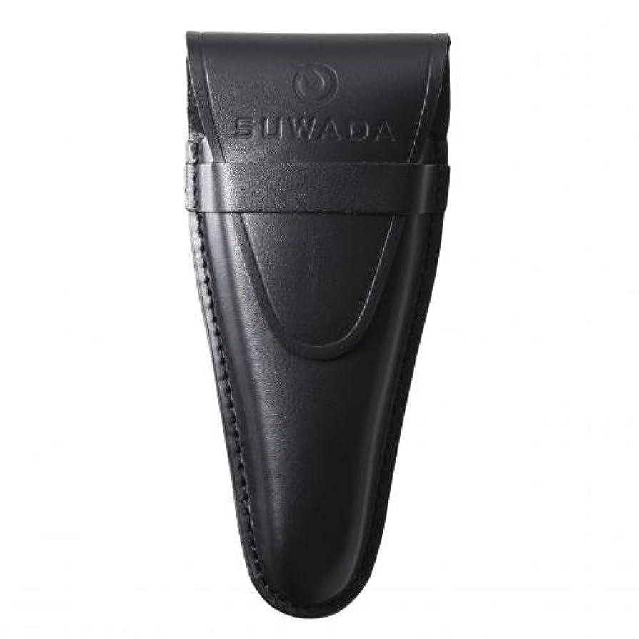 メタリック平野煩わしい【SUWADA】 爪切り用本革ケースクラシックL用 色=ブラック
