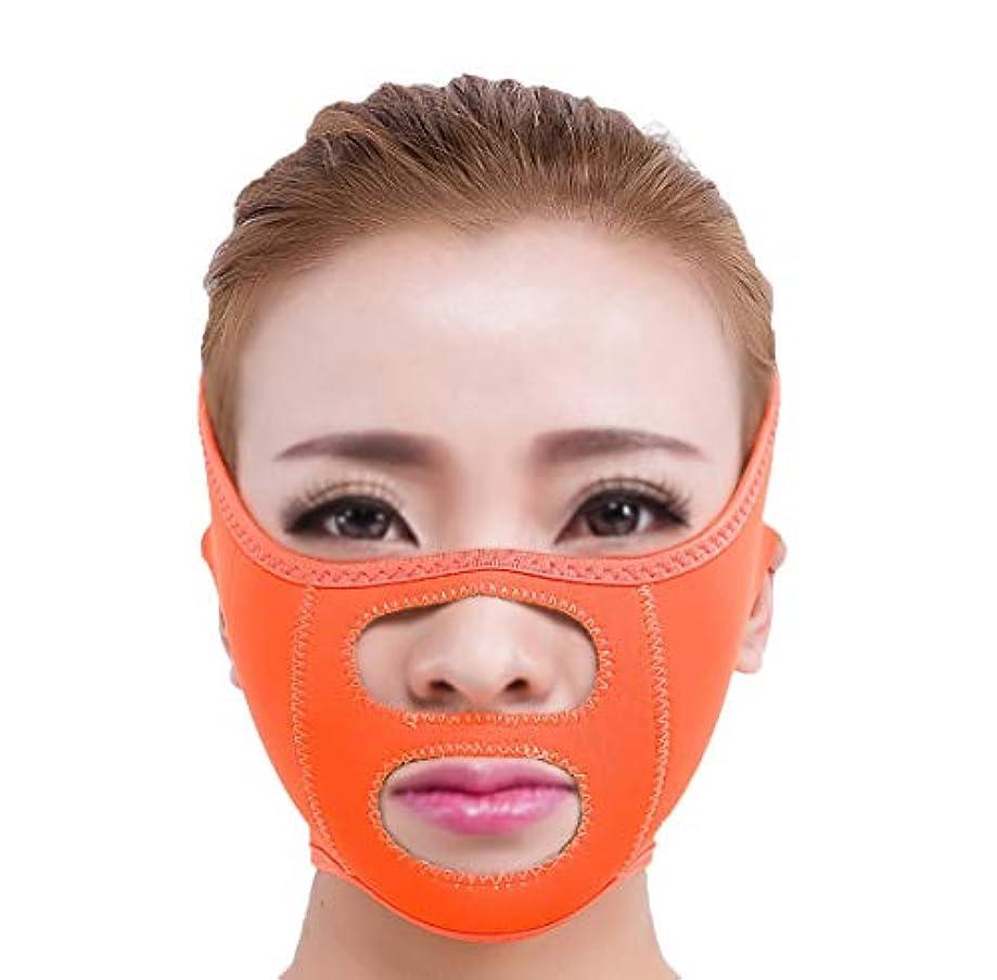 飾る関連付ける鹿GLJJQMY スリムベルトマスク薄い顔マスク睡眠薄い顔マスク薄い顔包帯薄い顔アーティファクト薄い顔薄い顔薄い顔小さいV顔睡眠薄い顔ベルト 顔用整形マスク (Color : Blue)