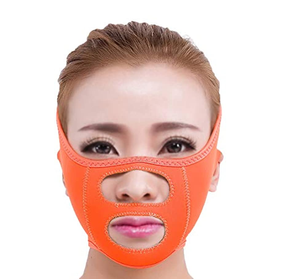 中国十代の若者たちラップ小さな顔ツールvフェイス包帯フェイシャルリフティングフェイシャルマッサージ美容通気性マスクvフェイスマスク睡眠薄い顔オレンジ