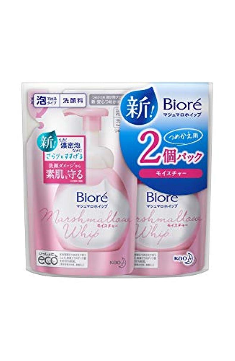 柔和埋める安価なビオレ マシュマロホイップ モイスチャー つめかえ用 2個セット 泡洗顔料
