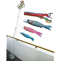 鯉のぼり こいのぼり 徳永鯉 ベランダ用 友禅鯉 1m ウェイトセット 水袋 122-611