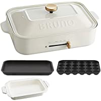 BRUNO コンパクトホットプレート + セラミックコート鍋 2点セット (ホワイト)