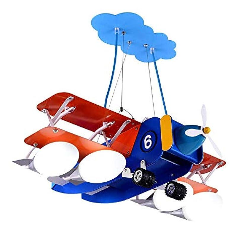 かんたん何よりもフラッシュのように素早く子供漫画LED天井ランプ創造的な航空機青い子供の部屋の寝室の男の子の部屋ぶら下げライト錬鉄ベース、220?240 v