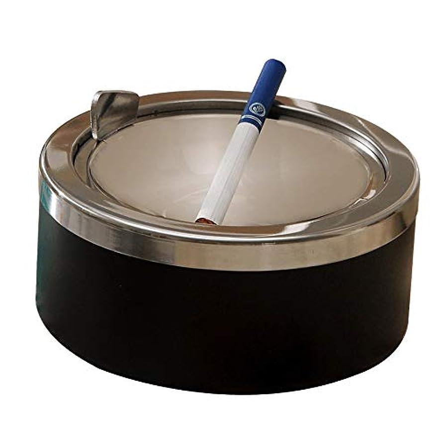 前提条件に向けて出発初期のふたが付いている防風の灰皿のステンレス鋼の灰皿