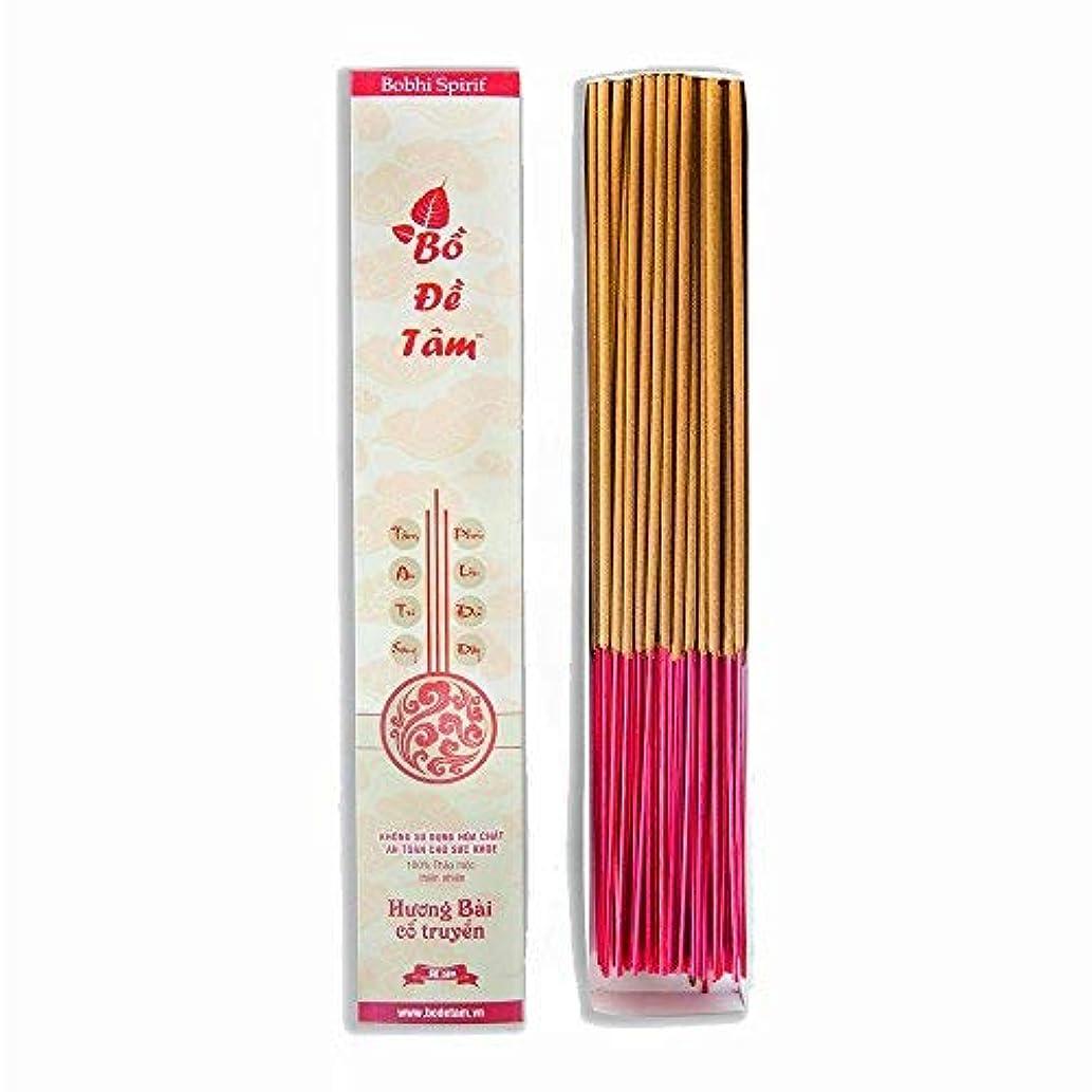 軽食統計吹雪Bodhi Spirit 100 %天然ハーブVetiver Incense Stick – 11インチ – 50分 – 68 Sticks