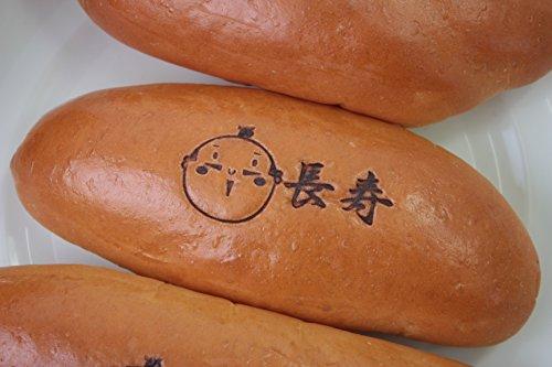 阿古屋製パン【手作り無塩バターロール 24個セット】「出世大名 家康くん」無塩・低トランス脂肪酸対策済みの体にやさしいパン[減塩][塩分制限][無 塩 パン][無塩パン]