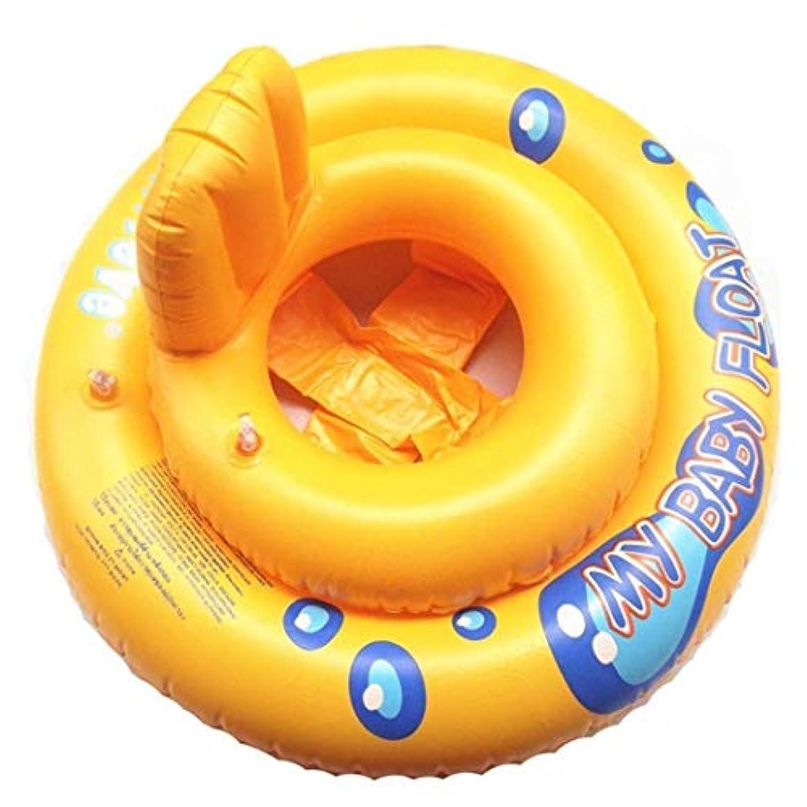 原油旅行緑Naabet ベビー水泳幼児用浮き輪シートボート 安全水泳アクセサリー スローリング