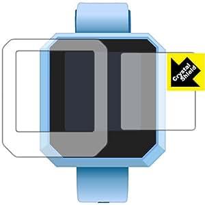 防気泡・フッ素防汚コート!光沢保護フィルム『Crystal Shield Magical Watch(マジカルウォッチ)用』
