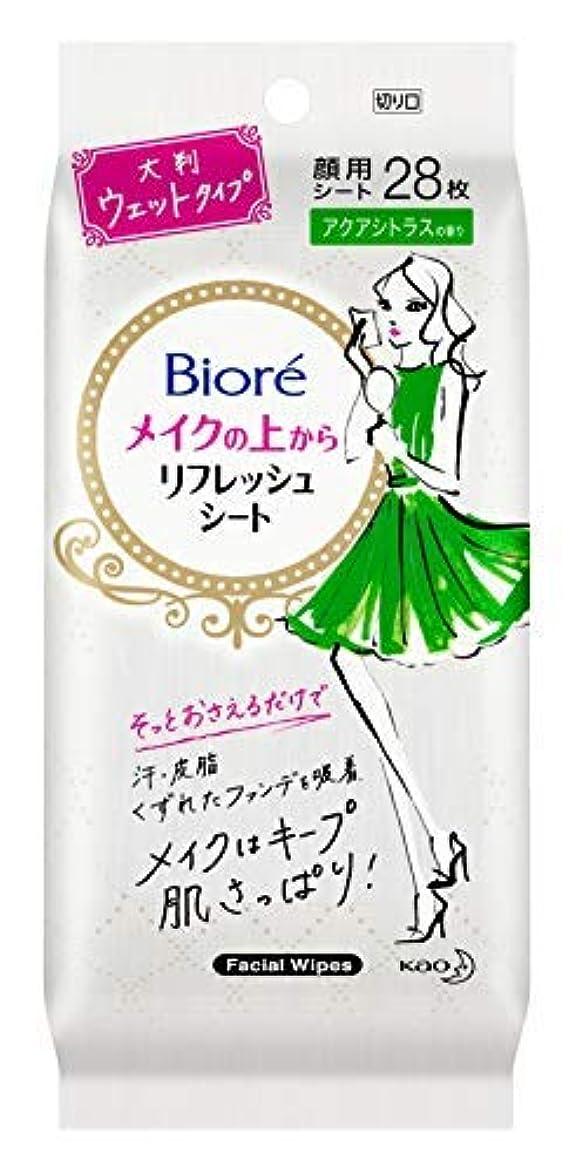 第五グリル感じ花王 ビオレ メイクの上からリフレッシュシート アクアシトラスの香り 28枚入 × 4個セット