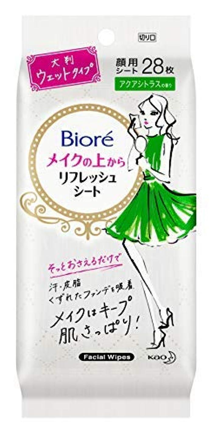 花王 ビオレ メイクの上からリフレッシュシート アクアシトラスの香り 28枚入 × 6個セット