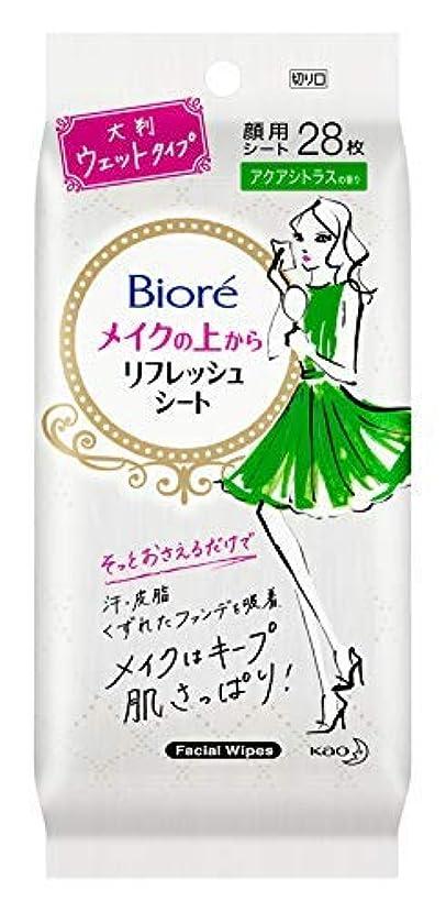 活性化する上昇剥ぎ取る花王 ビオレ メイクの上からリフレッシュシート アクアシトラスの香り 28枚入 × 24個セット