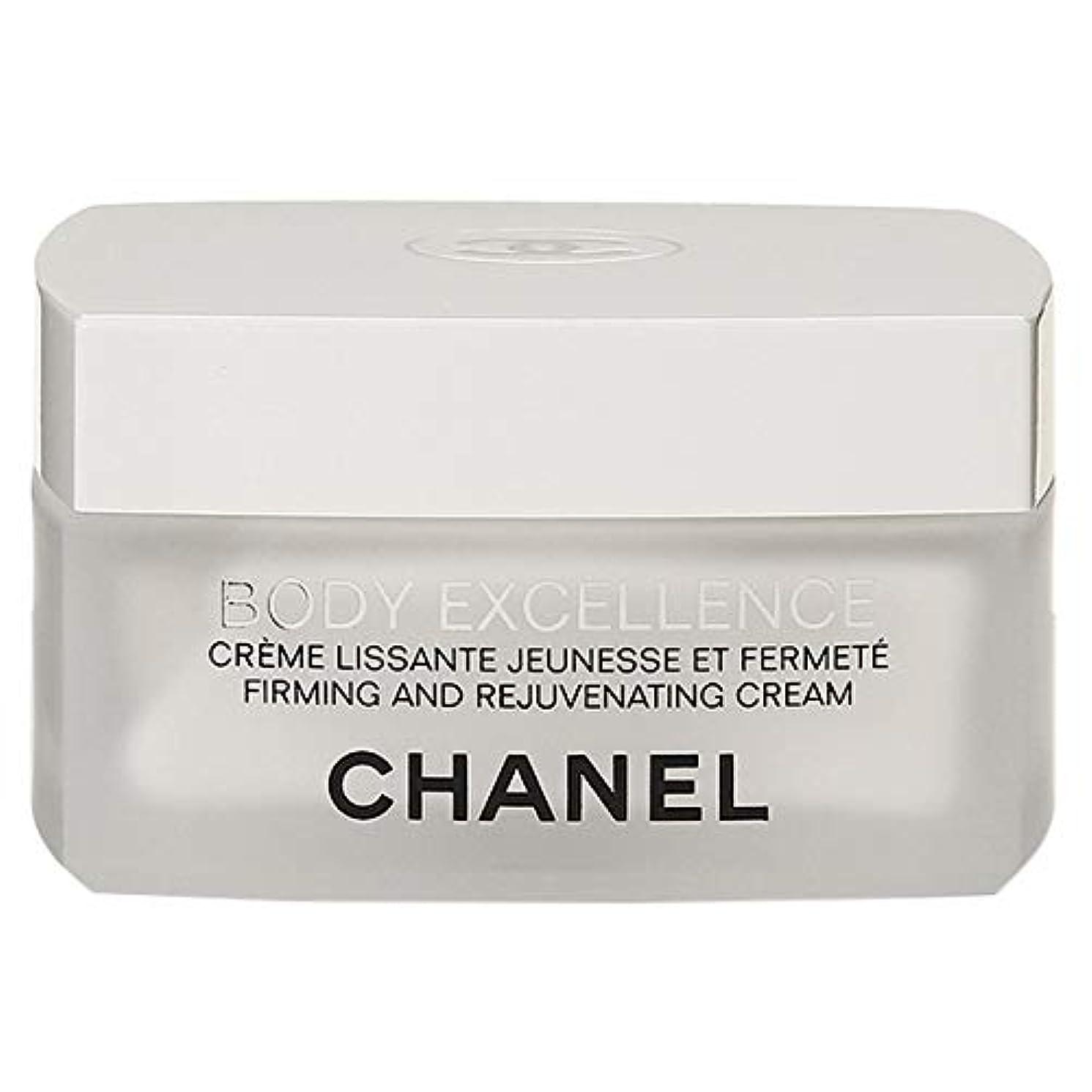縮れた年次にやにやシャネル CHANEL ボディ エクセレンス ファーミング クリーム 150g 【並行輸入品】