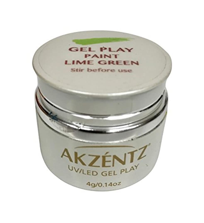 AKZENTZ(アクセンツ) UV/LED ジェルプレイ ペイント ライムグリーン 4g