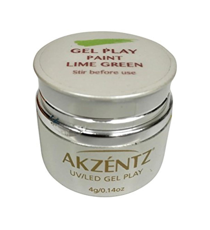 口ひげカロリー社員AKZENTZ(アクセンツ) UV/LED ジェルプレイ ペイント ライムグリーン 4g