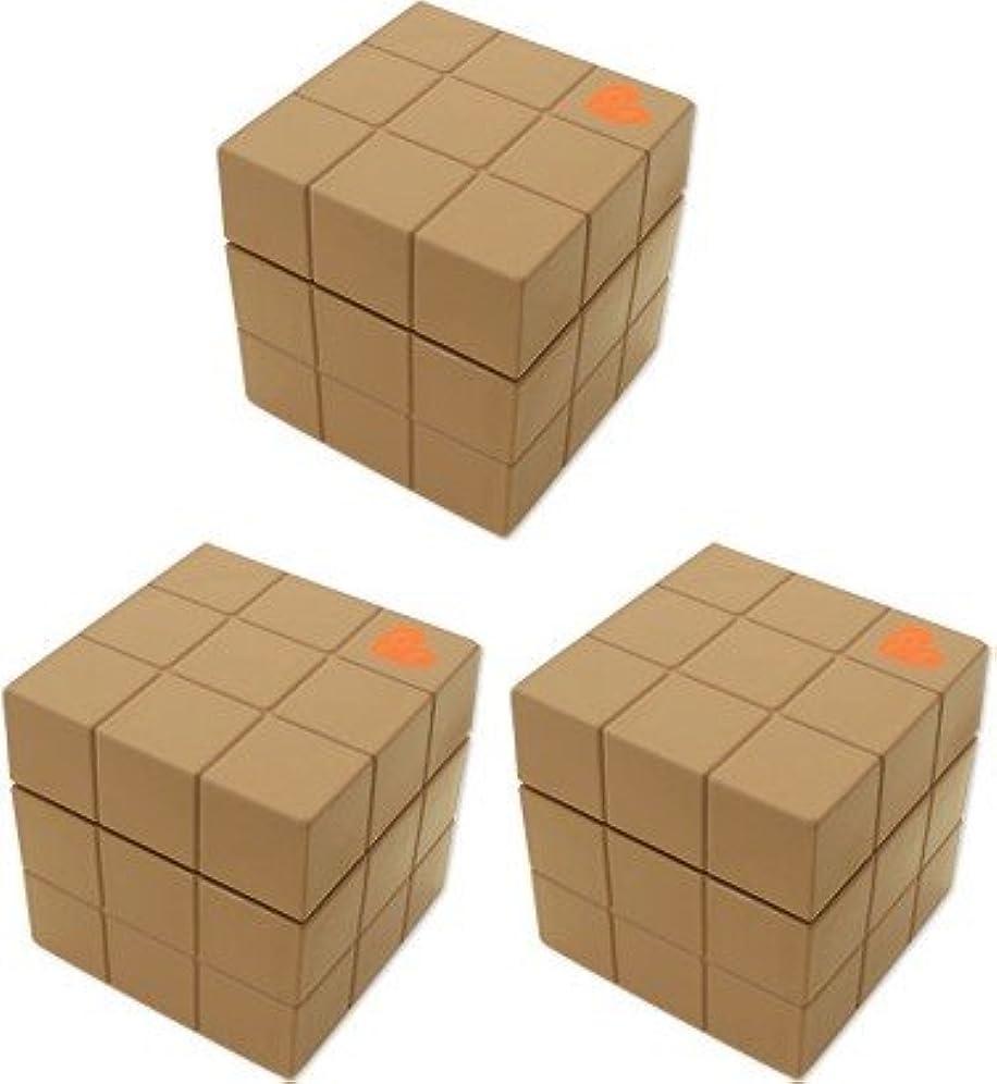 ボタン例チップアリミノ ピース ソフトワックス80g(カフェオレ)3個セット