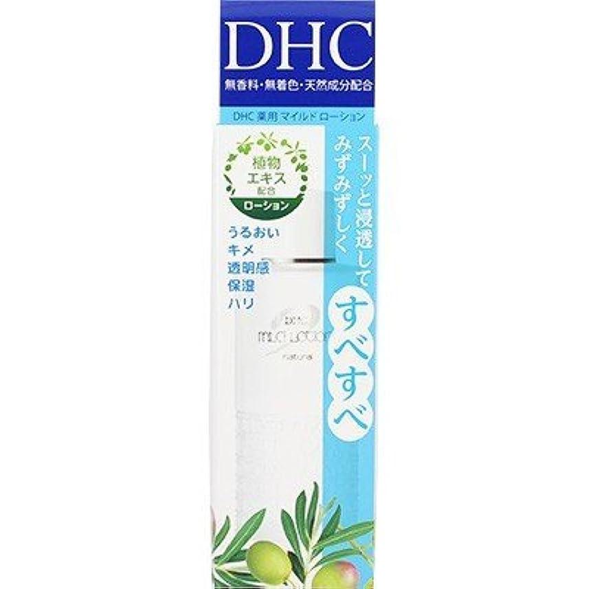 消費チョークかもめDHC・薬用マイルドローション 40ml (化粧水) [並行輸入品]