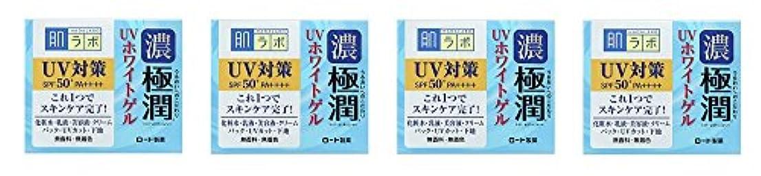 変わるネックレットシロクマ【まとめ買い】肌ラボ 極潤 UVホワイトゲル (SPF50+ PA++++) 90g×4個