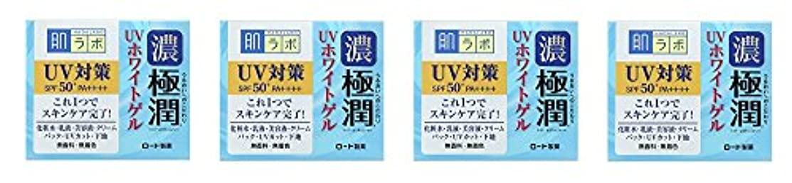 告白する汚れた記念日【まとめ買い】肌ラボ 極潤 UVホワイトゲル (SPF50+ PA++++) 90g×4個