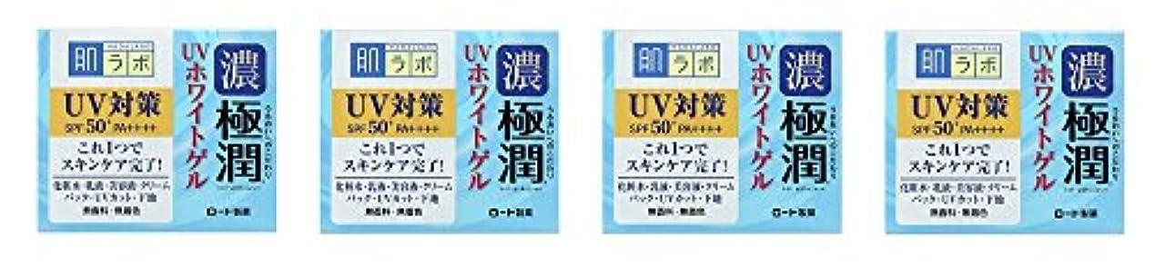 ウェイトレスファンタジー憂鬱な【まとめ買い】肌ラボ 極潤 UVホワイトゲル (SPF50+ PA++++) 90g×4個