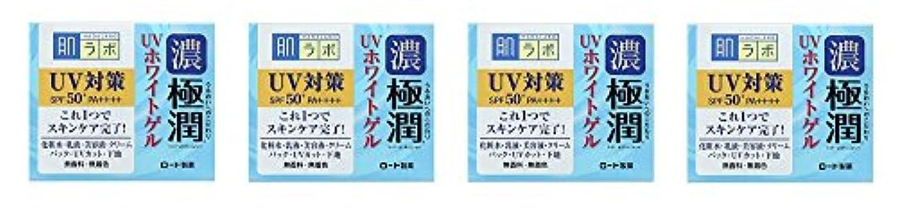 消費する高度な致死【まとめ買い】肌ラボ 極潤 UVホワイトゲル (SPF50+ PA++++) 90g×4個