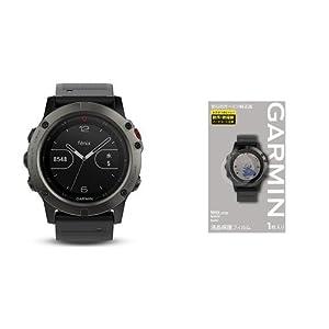 GARMIN(ガーミン) マルチ スポーツウォッチ fenix5x フェニックス5x Sapphire サファイア GPS 腕時計 【日本正規品】 010-01733-13 & 液晶保護フィルム セット