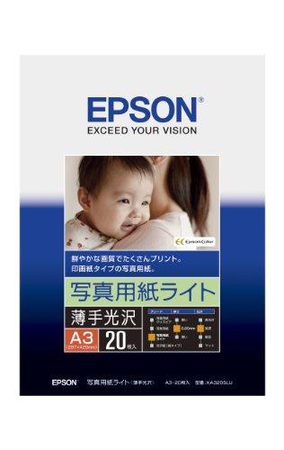 EPSON 写真用紙ライト[薄手光沢] A3 20枚 KA320SLU
