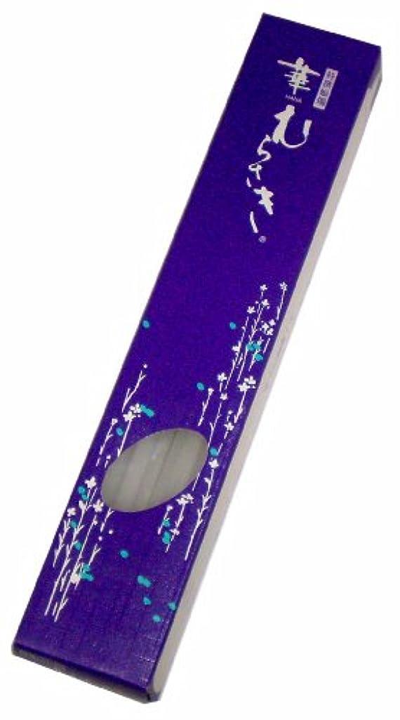 変換するパックテナント東海製蝋のろうそく 花びらローソク 華むらさき 30号2本