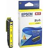 EPSON インクカートリッジ YTH-Y イエロー