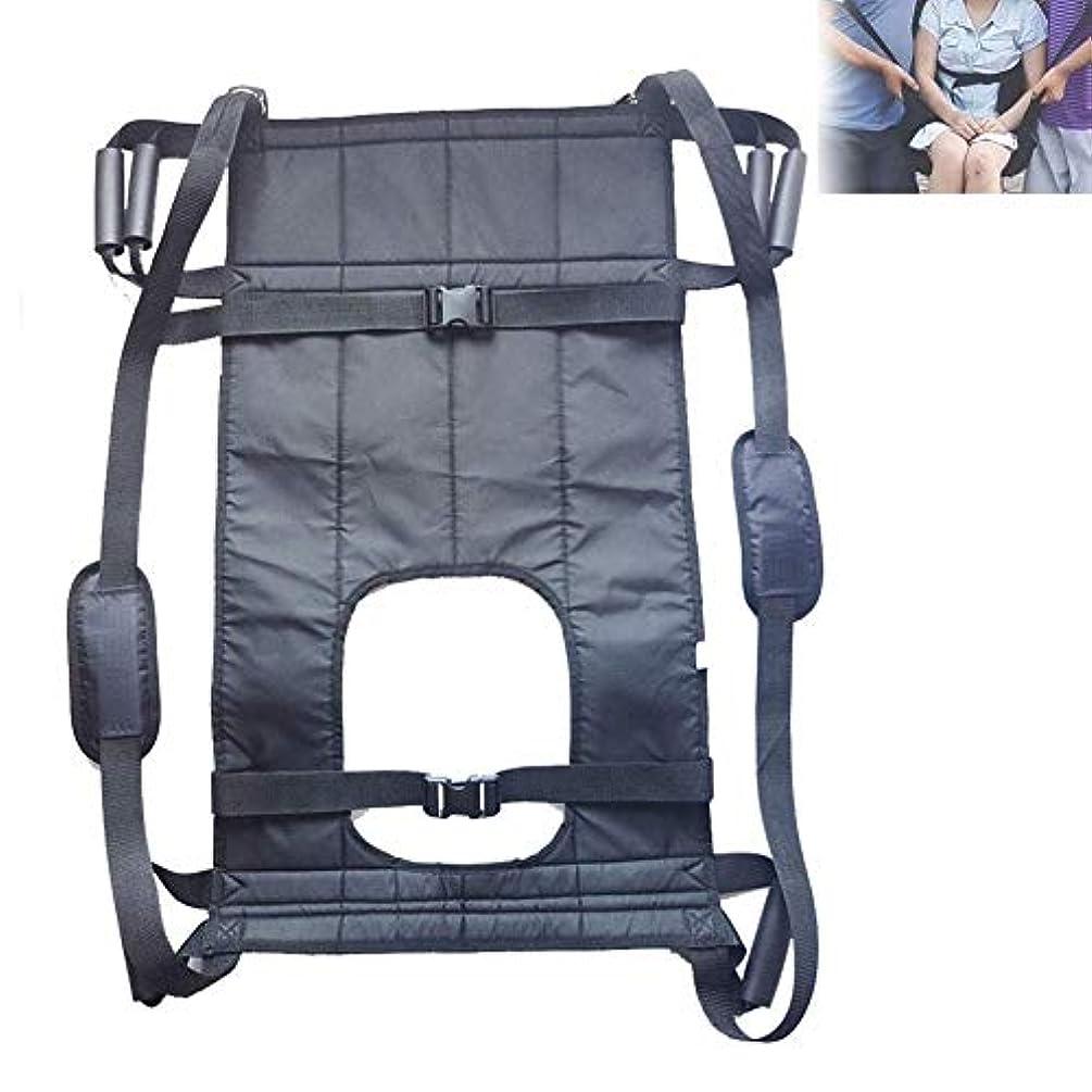 ベルベット対角線歯痛患者用補助具パッド付き車椅子用シートベルトハンドル付きベルト、寝たきり老人介護、便器患者用のトランスファーシートパッド,Canlieflat