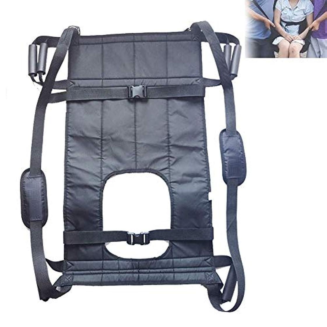 動かないナイロン蓄積する患者用補助具パッド付き車椅子用シートベルトハンドル付きベルト、寝たきり老人介護、便器患者用のトランスファーシートパッド,Canlieflat