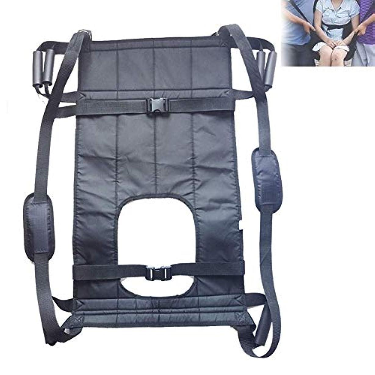 中断私のチャーター患者用補助具パッド付き車椅子用シートベルトハンドル付きベルト、寝たきり老人介護、便器患者用のトランスファーシートパッド,Canlieflat
