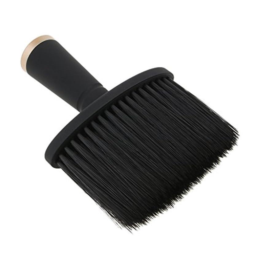 発行する主導権エロチックネックダスターブラシ ヘアカット ヘアブラシ ソフト サロン ヘアスタイリスト 理髪 全2色 - ゴールド