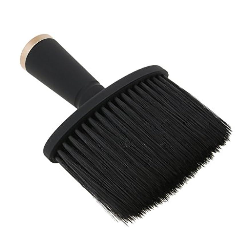 符号ボイコット敵ネックダスターブラシ ヘアカット ヘアブラシ ソフト サロン ヘアスタイリスト 理髪 全2色 - ゴールド