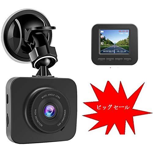 ドライブレコーダー 2019最新版 永久保証付き 1080PフルHD 2インチ 140°広視野角 SONYセンサー レンズ 常時録画 G-sensor( WDR)