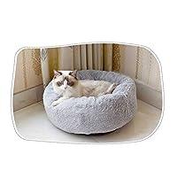 ペットベッド ペットハウス クッション 猫ベッド 犬ベッド ソファー キャット用 小型犬 円型 可愛い 丸洗い 柔らかい フワフワ もこもこ カワイイ 冬用 あったか オールシーズ 夏用 ござ付き s m l