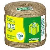 (まとめ) コクヨ 麻紐 チーズ巻き 100m ホヒ-33 1巻 【×20セット】 [簡易パッケージ品]