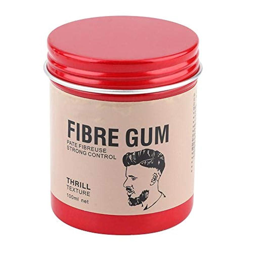 ボックスおそらく生産的ヘアークレイ、長持ちする効果ヘアースタイリングヘアークレイふわふわヘアマッドマット効果は男性100gに適用(#3)