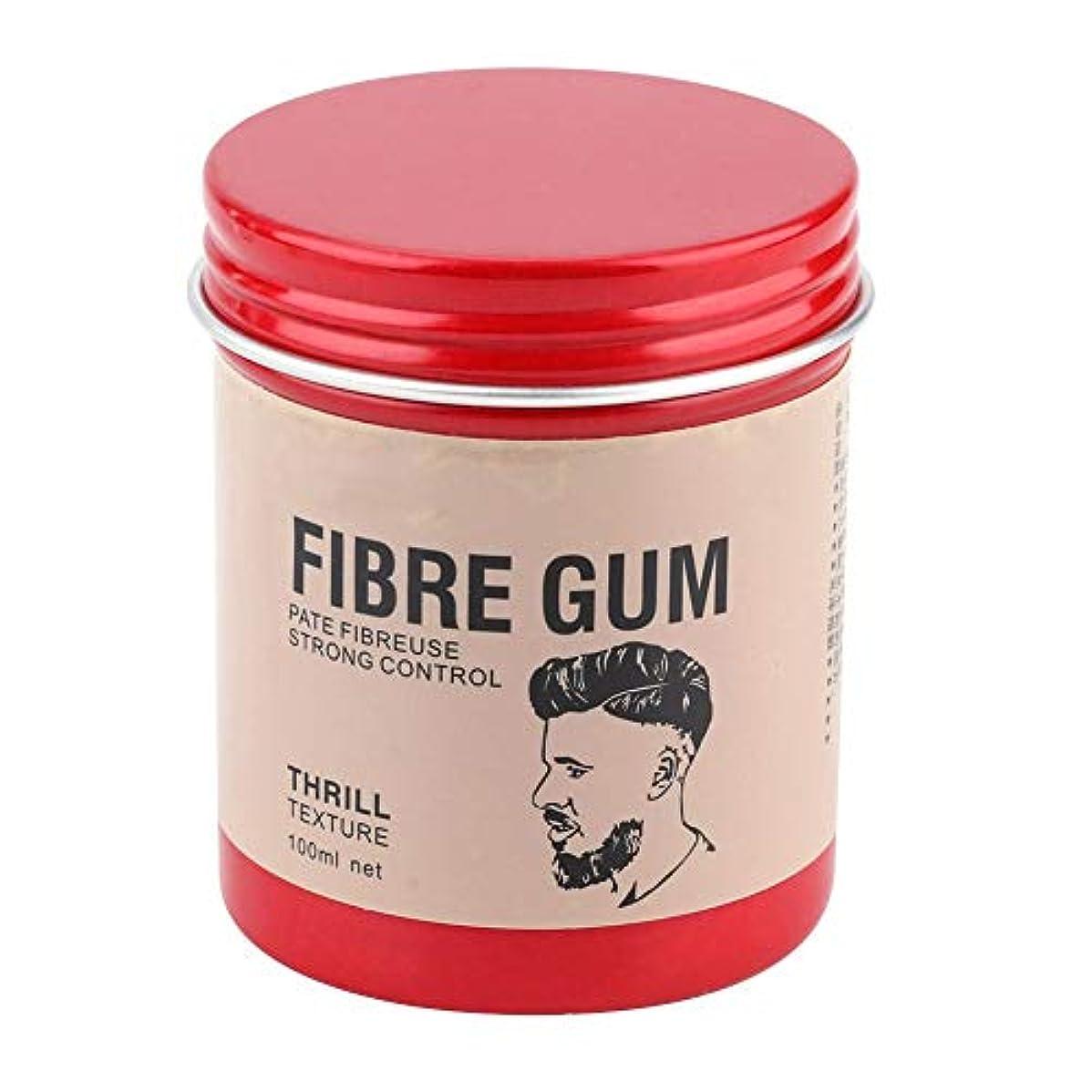 一緒大きさピンクヘアークレイ、長持ちする効果ヘアースタイリングヘアークレイふわふわヘアマッドマット効果は男性100gに適用(#3)