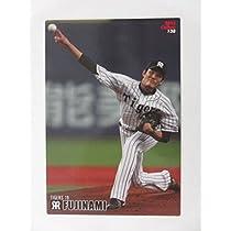 2015カルビープロ野球カード第2弾■レギュラーカード■138藤浪晋太郎/阪神