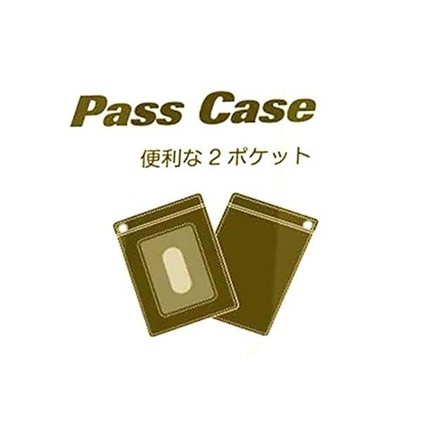 レイメイ藤井 単パスケース グロワールの紹介画像4