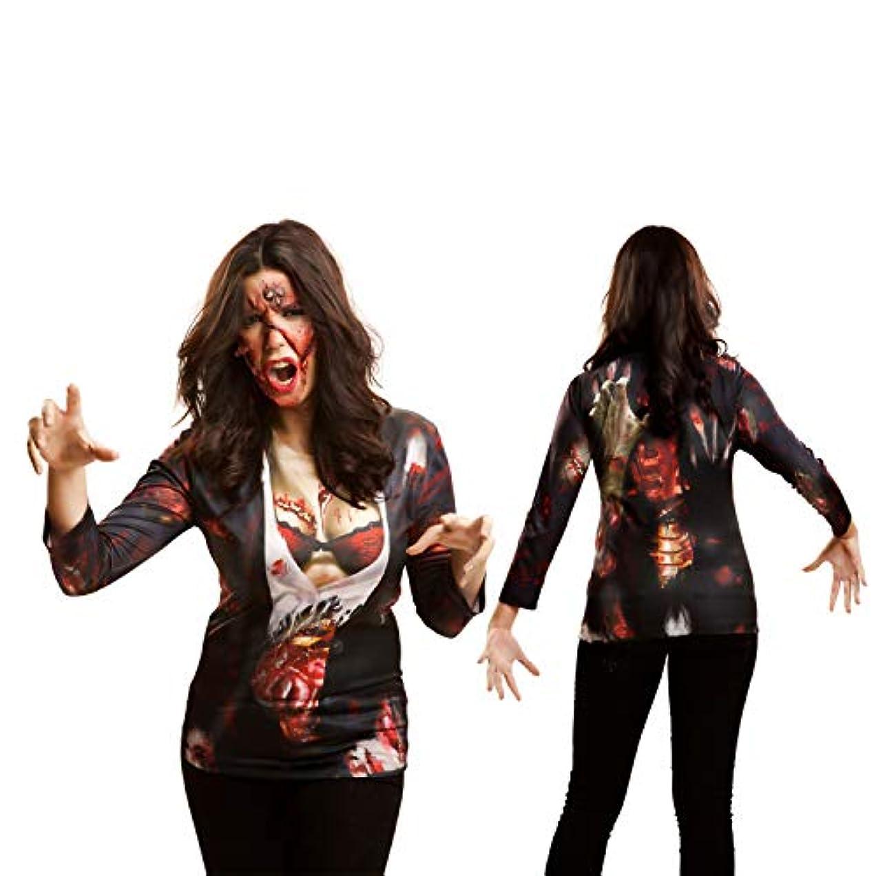 個性ブーススペイン語Yiija Zombie girl