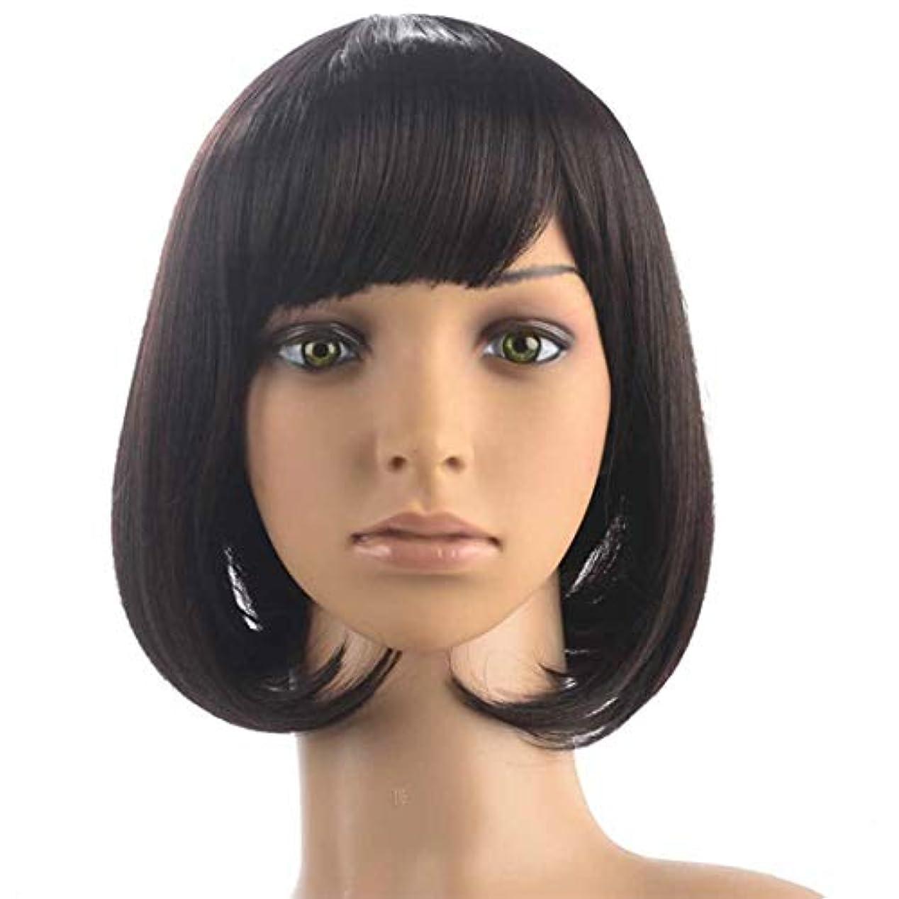 繊細誤解するスラダムYOUQIU マイクロボリュームショートヘアかわいいスタイリングヨーロッパやアメリカのウィッグピュアブラックコスプレウィッグウィッグ (色 : 黒)