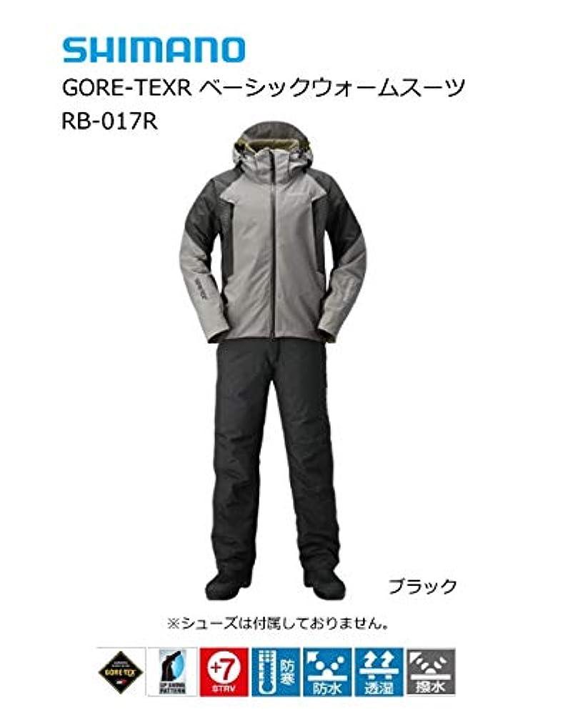デザイナー米ドルログシマノ GORE-TEX ベーシックウォームスーツ RB-017R ブラック M