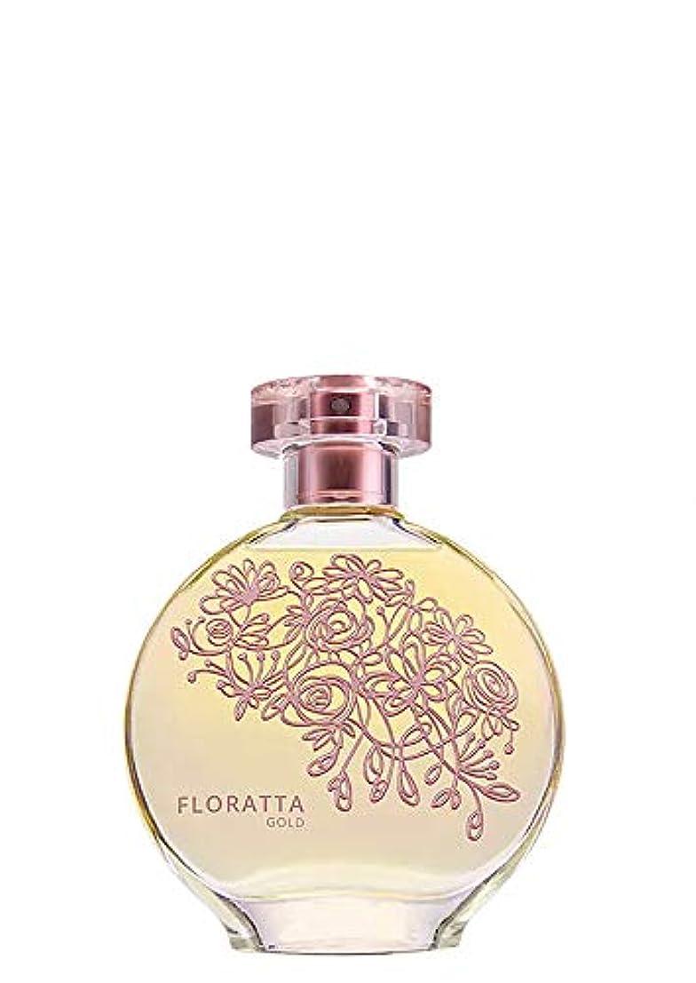 流体作者正規化オ?ボチカリオ 香水 オードトワレ フロラッタ ゴールド FLORATTA GOLD 女性用 75ML