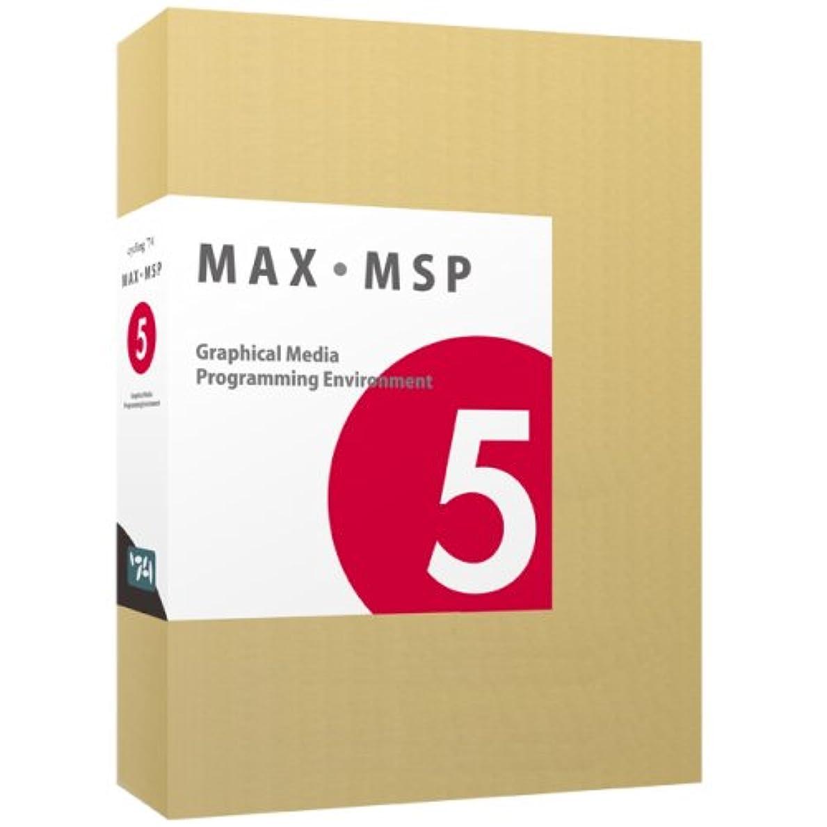 六条約フライトMax/MSP 5 日本語版