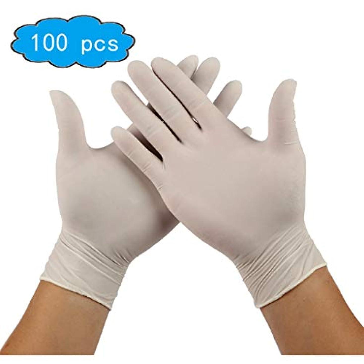 100 XS-XLサイズの使い捨てラテックス手袋、パウダーフリー、スムースタッチ、食品サービスグレード、使い捨て手袋食品 (Color : White, Size : L)