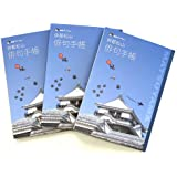 殿様ケンちゃん俳句手帳 A6 3冊セット《俳都松山》