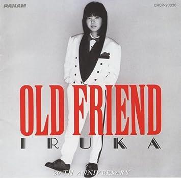 amazon old friend イルカ j pop 音楽